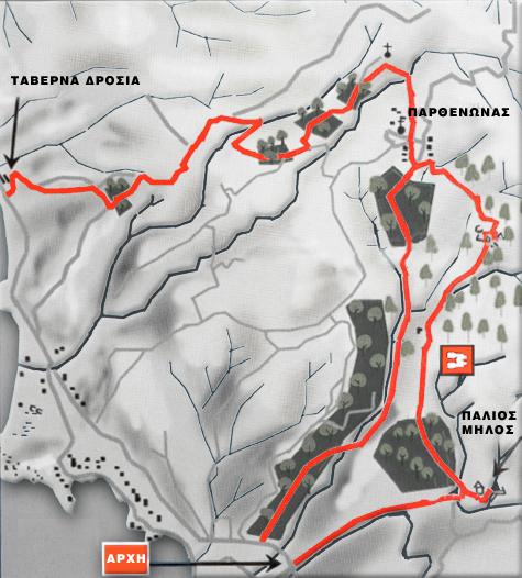 path9_gr